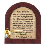 The Lord's Prayer Olive Wood Mahogany