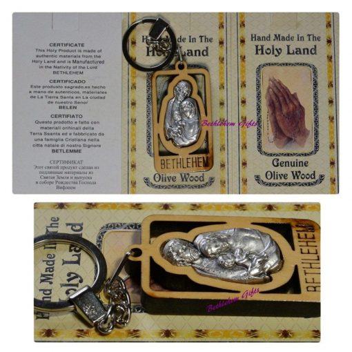 Holy Family Key Chain from Bethlehem