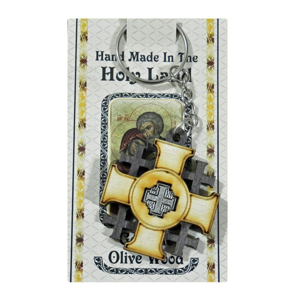Jerusalem Cross Key Chain-02