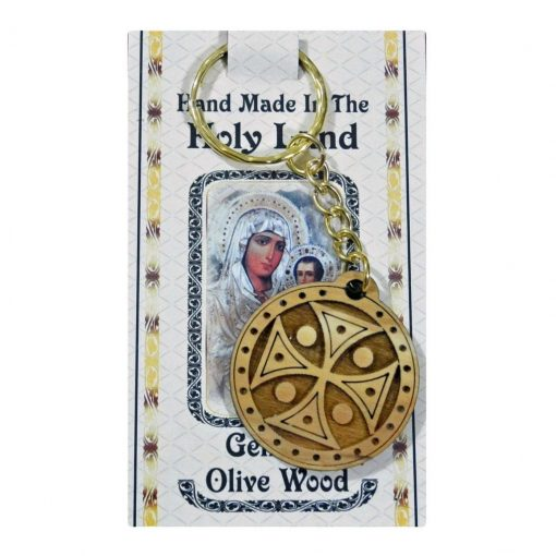 Olive Wood Cross Key Chain from Bethlehem