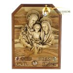 Holy Family God Bless Our Home
