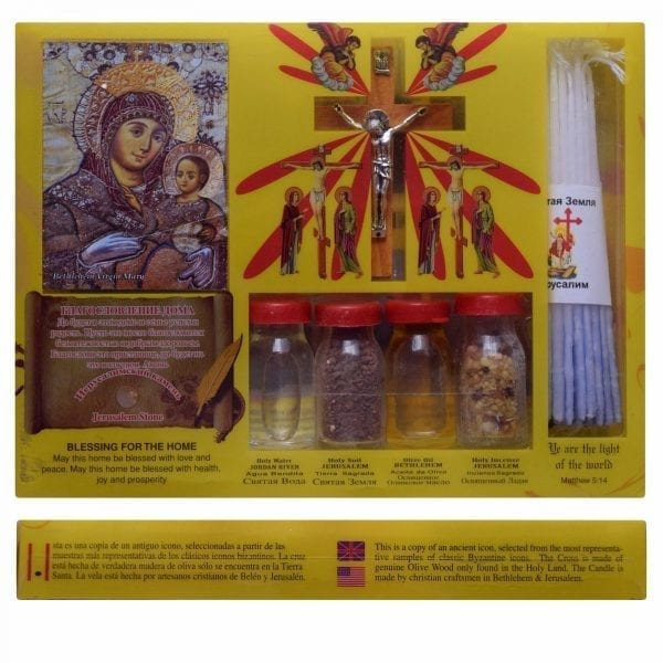 Holy Samples from the Holy Land, oil, earth, water and incense from Bethlehem