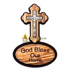 Olive Wood God Bless Our Home Cross Magnet from Bethlehem