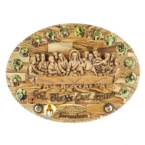 Olive Wood Last Supper Plaque Oval from Bethlehem