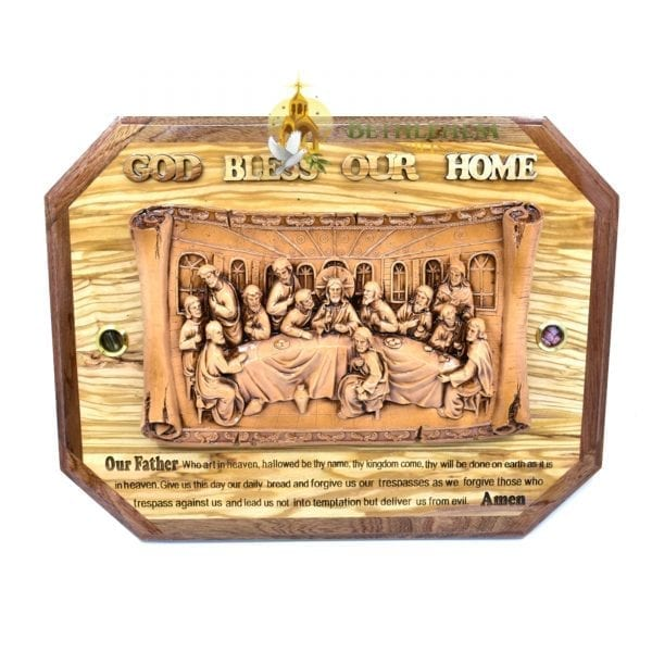Last Supper Plaque with the Lord's Prayer