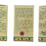 Jerusalem Anointing Oil-Frankincense and Myrrh-package
