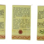 Jerusalem Anointing Oil-Myrrh-package